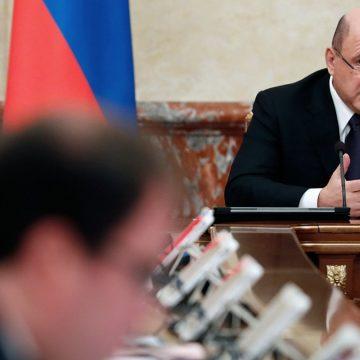 Кабмин подготовил проект концепции развития водородной энергетики в РФ