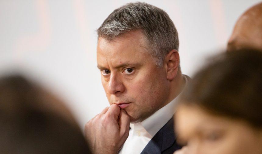 «Нафтогаз» настаивает на закупке газа у «Газпрома» на границе России и Украины
