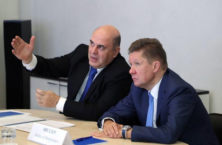 Кабмин РФ утвердил проект соглашения с «Газпромом» о развитии водородной энергетики