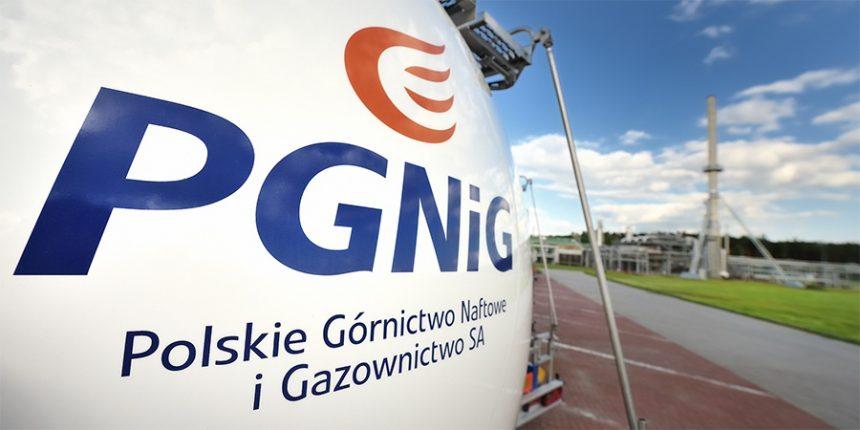 Природный газ точно будет использоваться в Польше до 2040-х годов