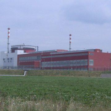 Чешская компания СEZ и Westinghouse заключили соглашение о модернизации АЭС «Темелин»