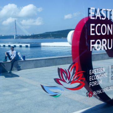 СПГ-потенциал Дальнего Востока и Арктики показали на ВЭФ-2021